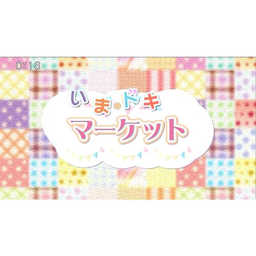【福島テレビ】日本酒Bar香林が放送されました!