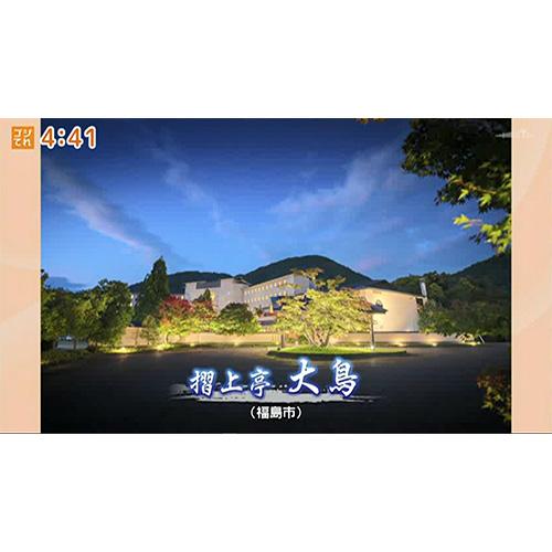 【福島中央テレビ】日本酒Bar香林が放送されました!