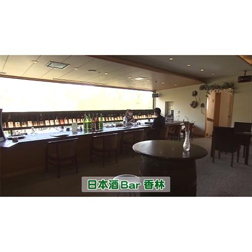 【テレビユー福島】酒楽プランが紹介されました!